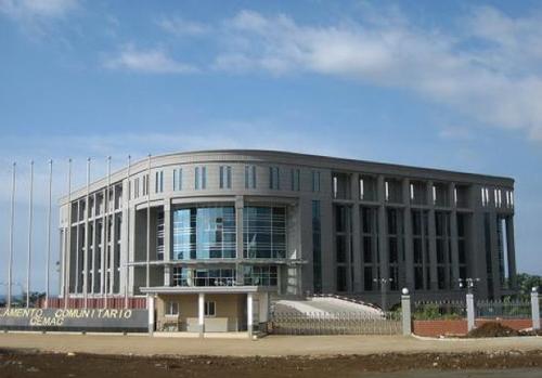 赤道几内亚六国会议中心