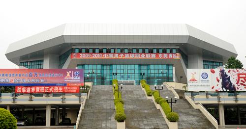 东莞市体育馆扩声系统解决方案