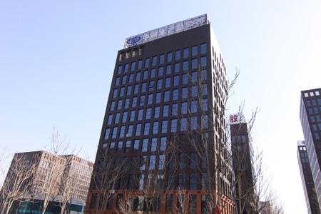 贝塔斯瑞入驻国家水产总公司