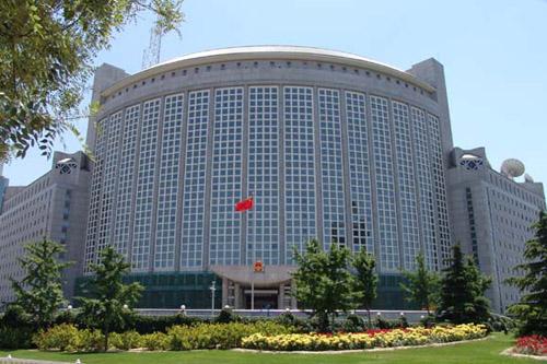 """中华人民共和国外交部选用""""贝塔斯瑞""""扩声系统"""