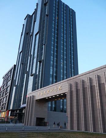 """中国农业科学院报告厅选用""""贝塔斯瑞""""扩声系统"""