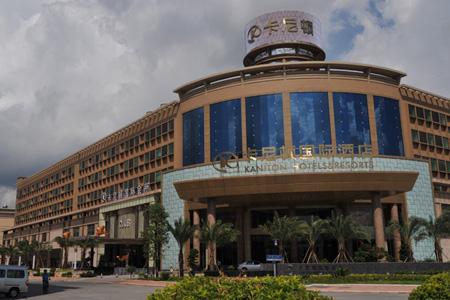 东莞卡尼顿国际酒店会所