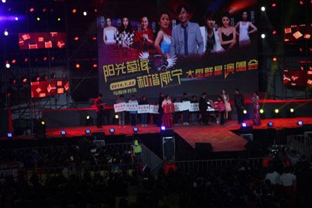 贝塔斯瑞助阵贵州大型群星演唱会