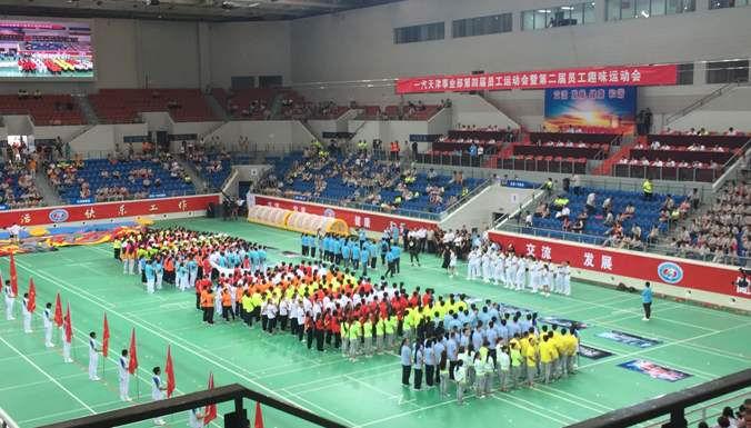 贝塔斯瑞扩声系统中标2012中国大运会、2013东亚运动会主要场馆
