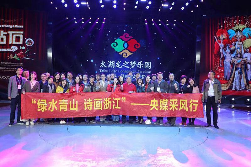 太湖龙之梦钻石演艺中心