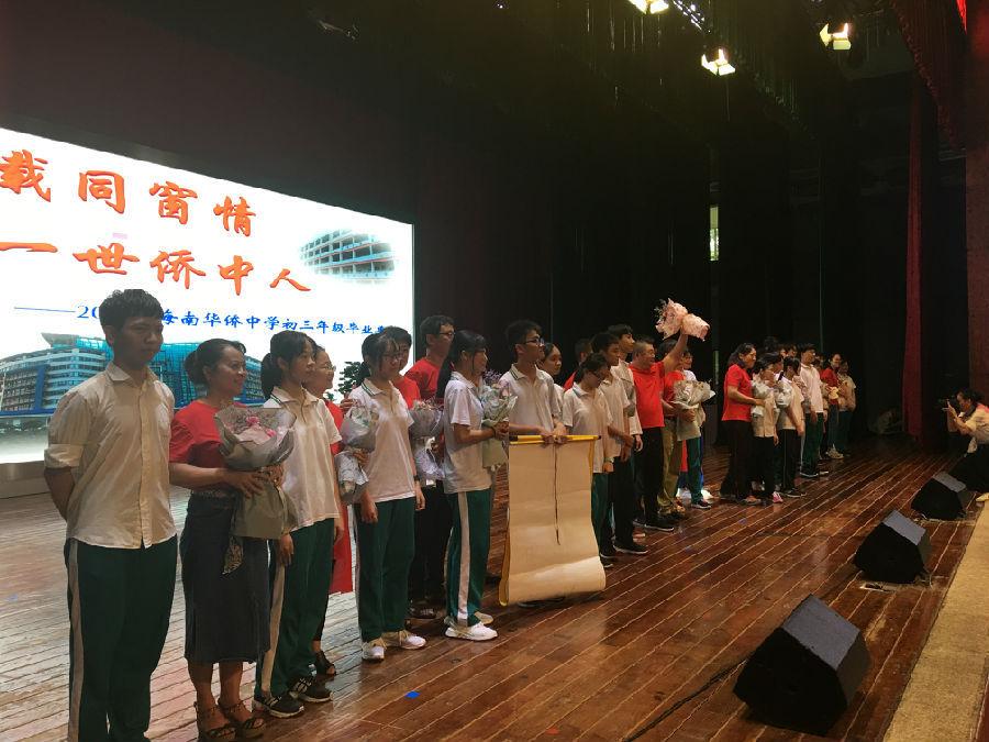 贝塔斯瑞入驻海南华侨中学剧场