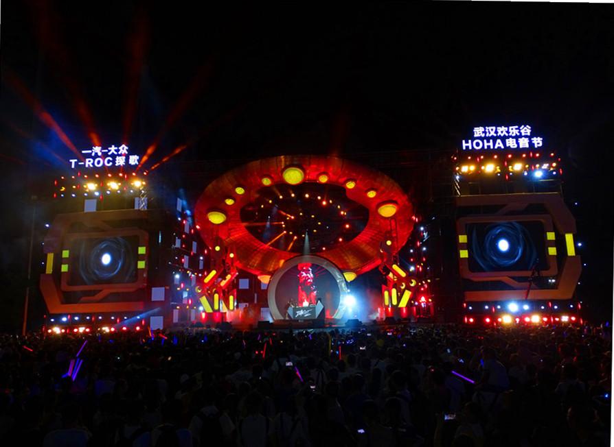 武汉HOHA电音节