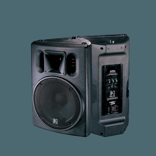 U系列多功能扬声器系列