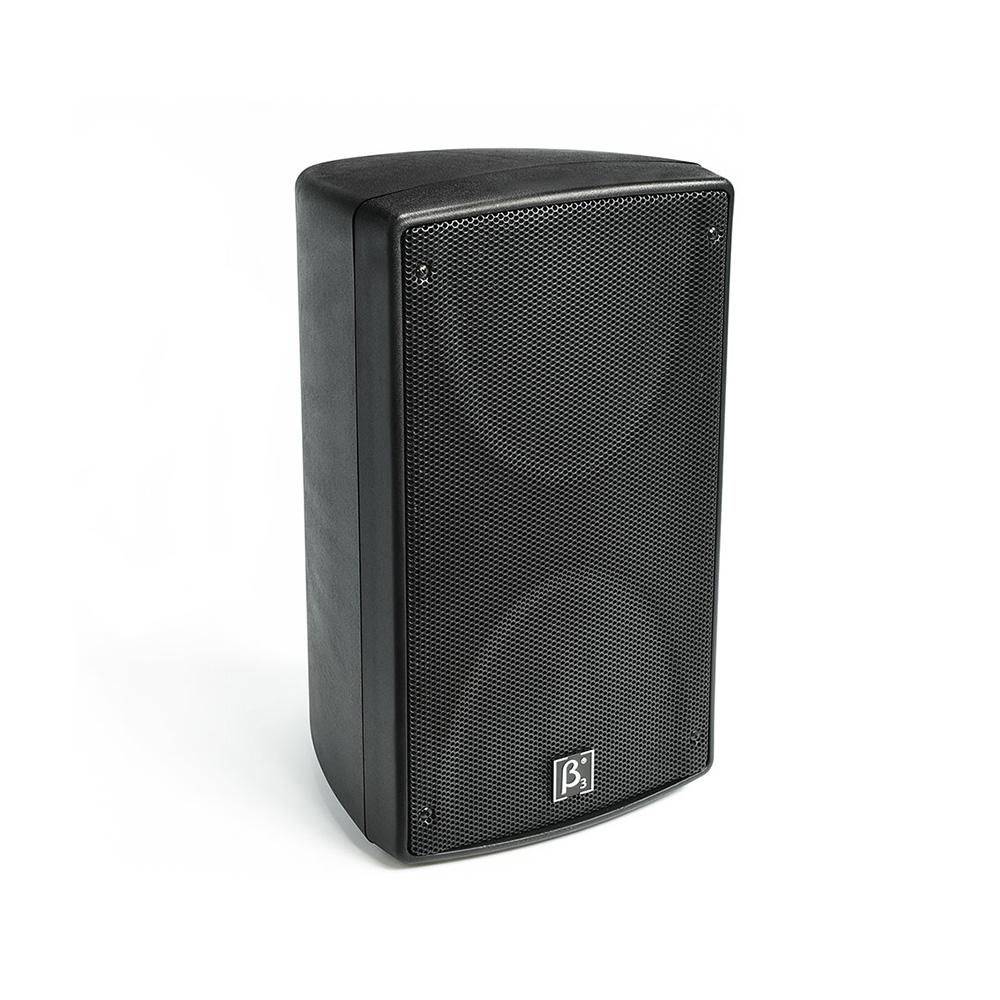 内置3分频8英寸同轴无源全频扬声器