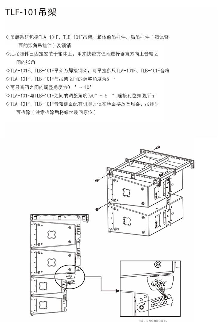 双12英寸防水低频线性阵列扬声器安装图